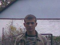 Сірьога Фесак, 12 апреля , Чернигов, id20839930
