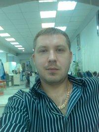 Михаил Греков, 29 января , id28624932